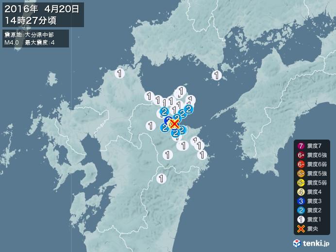 地震情報(2016年04月20日14時27分発生)