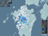 2016年04月20日16時01分頃発生した地震