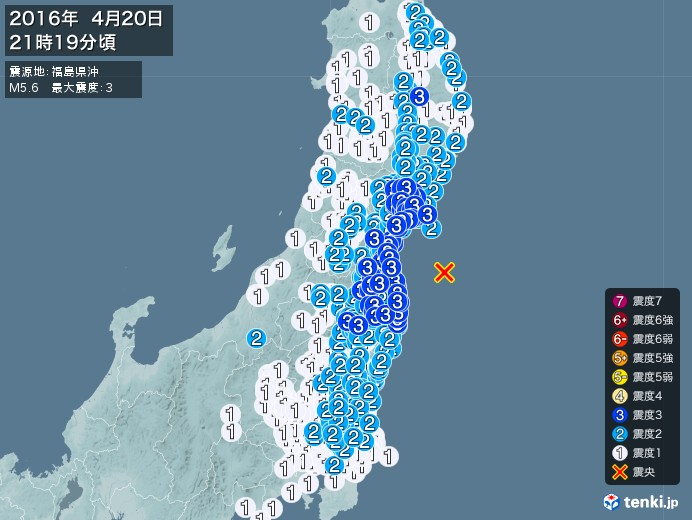 地震情報(2016年04月20日21時19分発生)