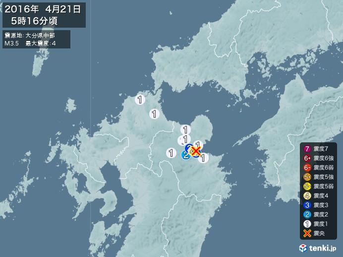 地震情報(2016年04月21日05時16分発生)