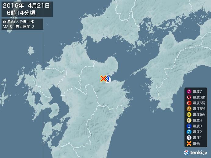 地震情報(2016年04月21日06時14分発生)
