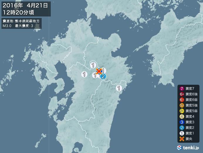 地震情報(2016年04月21日12時20分発生)