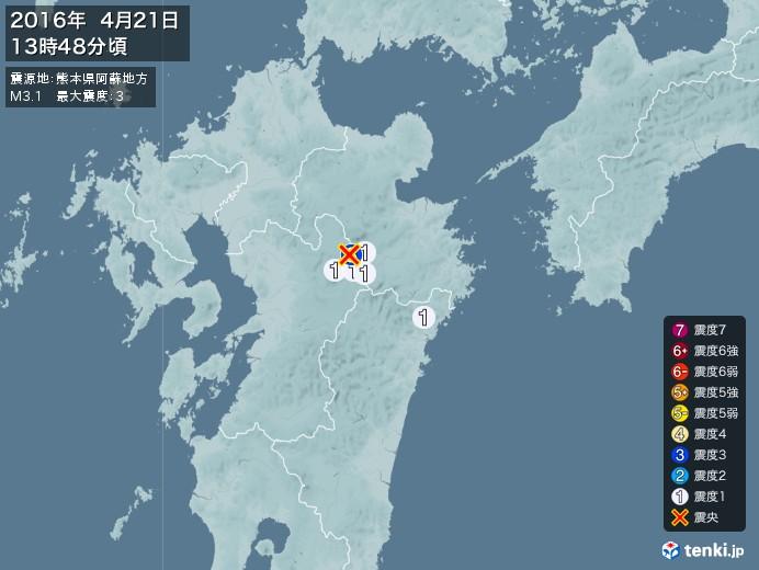 地震情報(2016年04月21日13時48分発生)