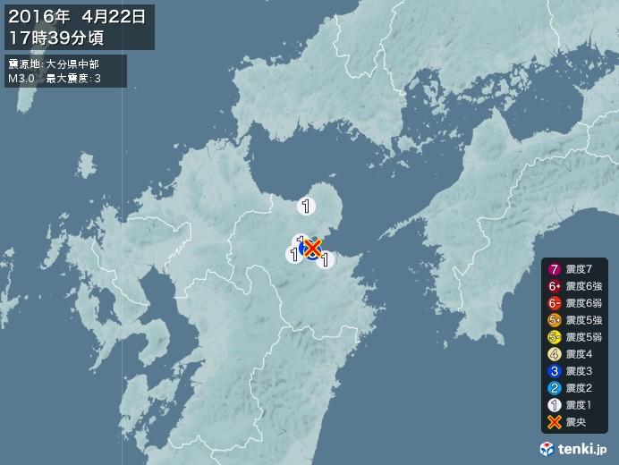 地震情報(2016年04月22日17時39分発生)