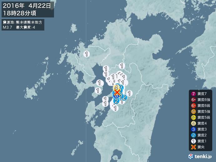 地震情報(2016年04月22日18時28分発生)