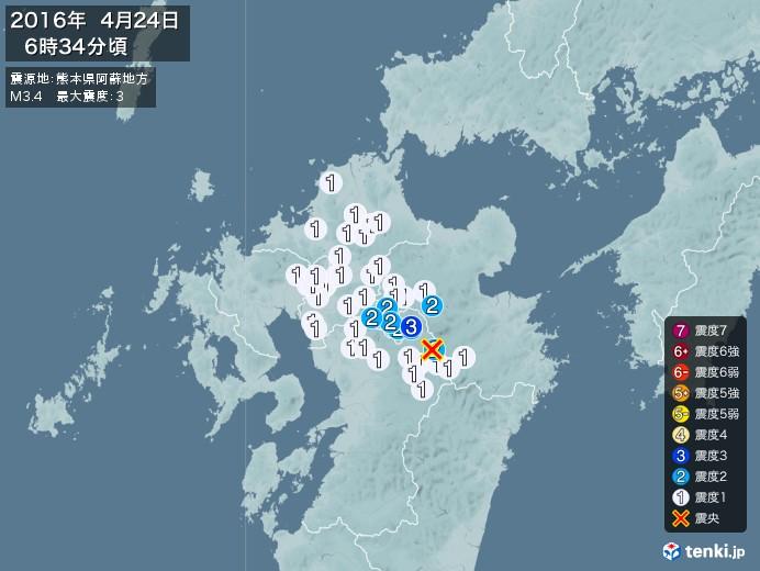 地震情報(2016年04月24日06時34分発生)
