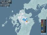 2016年04月24日06時34分頃発生した地震