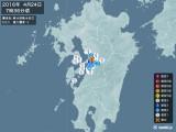 2016年04月24日07時36分頃発生した地震