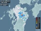 2016年04月24日08時18分頃発生した地震