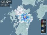 2016年04月24日16時52分頃発生した地震