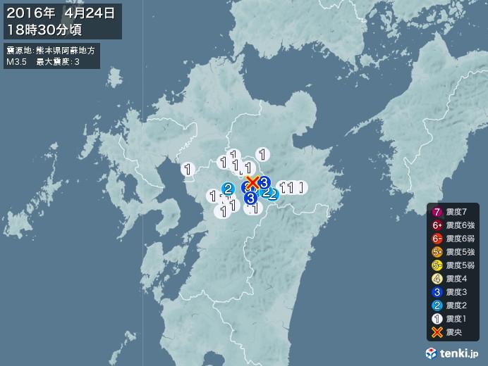 地震情報(2016年04月24日18時30分発生)