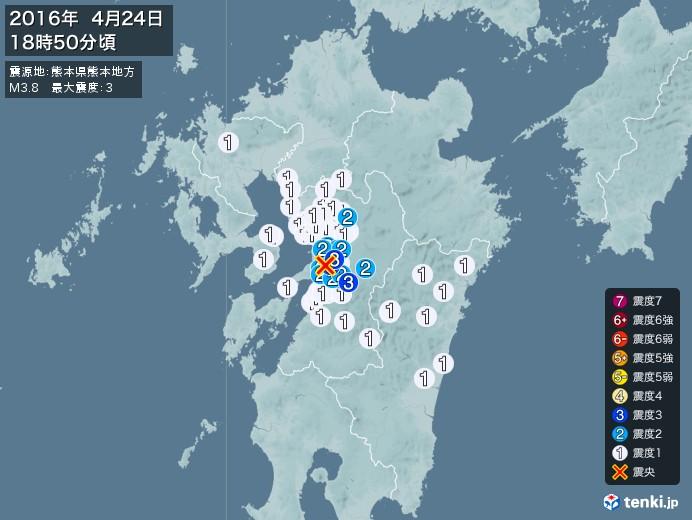 地震情報(2016年04月24日18時50分発生)