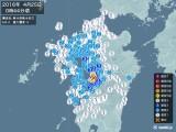 2016年04月25日00時44分頃発生した地震