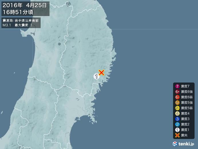 地震情報(2016年04月25日16時51分発生)