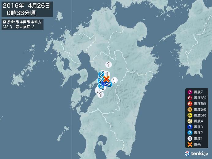 地震情報(2016年04月26日00時33分発生)