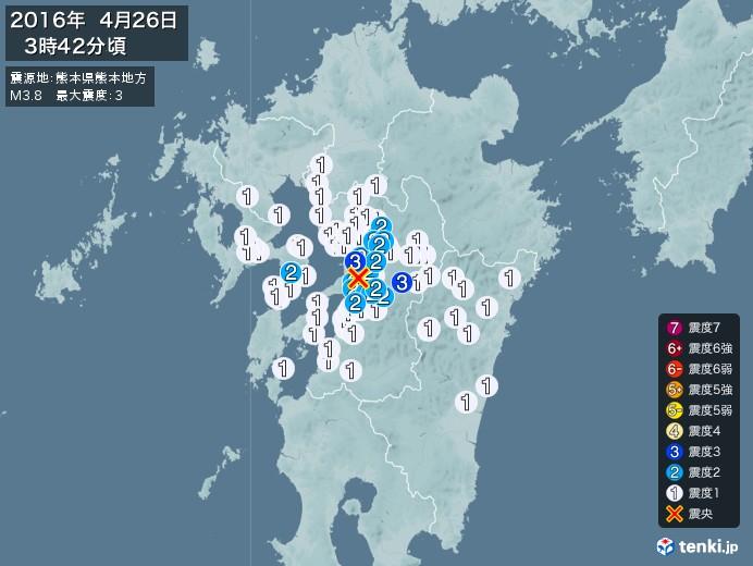 地震情報(2016年04月26日03時42分発生)