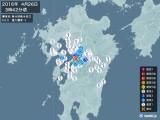 2016年04月26日03時42分頃発生した地震