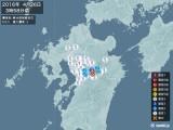2016年04月26日03時58分頃発生した地震