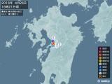 2016年04月26日16時21分頃発生した地震