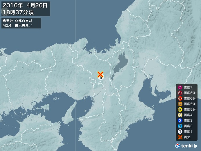 地震情報(2016年04月26日18時37分発生)