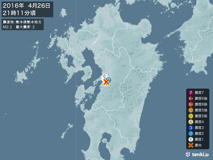 地震情報(2016年04月26日21時11分発生)