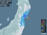 2016年04月27日00時01分頃発生した地震