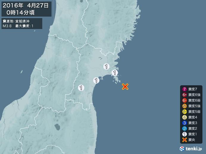 地震情報(2016年04月27日00時14分発生)