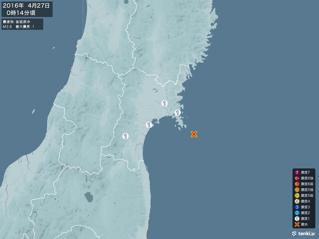 地震情報 2016年04月27日 00時14分頃発生 最大震度:1 震源地:宮城県沖(拡大画像)