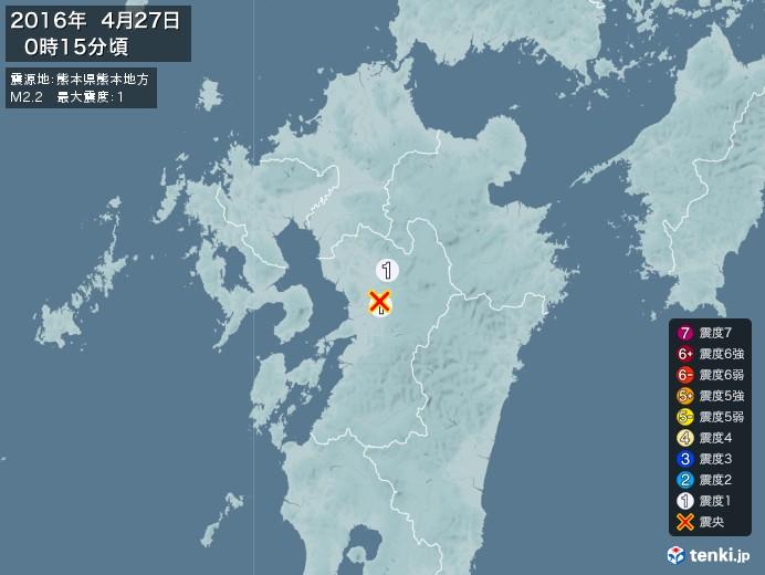 地震情報(2016年04月27日00時15分発生)