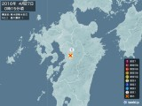 2016年04月27日00時15分頃発生した地震
