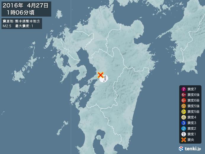 地震情報(2016年04月27日01時06分発生)