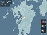 2016年04月27日01時06分頃発生した地震