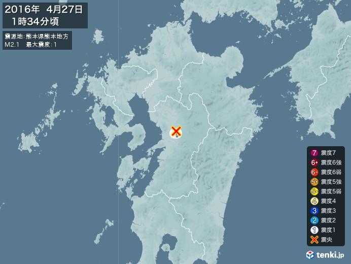 地震情報(2016年04月27日01時34分発生)