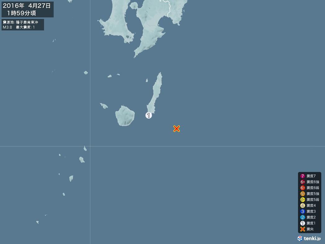 地震情報 2016年04月27日 01時59分頃発生 最大震度:1 震源地:種子島南東沖(拡大画像)