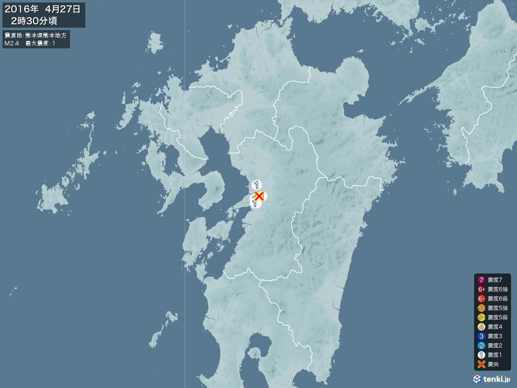 地震情報 2016年04月27日 02時30分頃発生 最大震度:1 震源地:熊本県熊本地方(拡大画像)