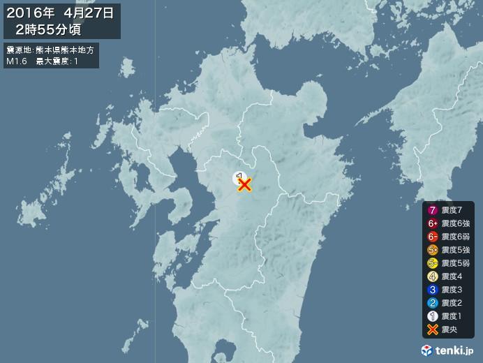 地震情報(2016年04月27日02時55分発生)