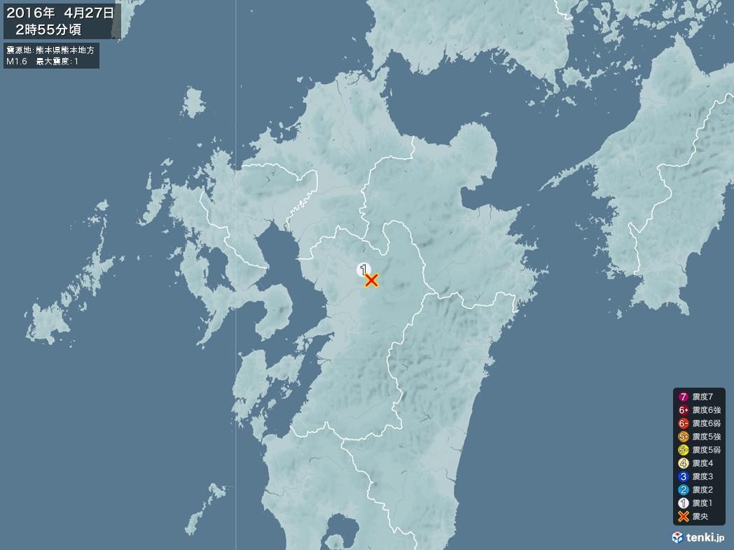 地震情報 2016年04月27日 02時55分頃発生 最大震度:1 震源地:熊本県熊本地方(拡大画像)