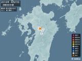 2016年04月27日03時06分頃発生した地震