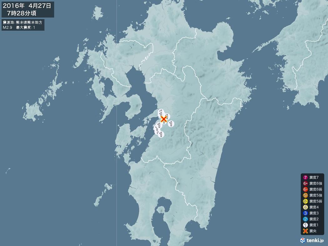 地震情報 2016年04月27日 07時28分頃発生 最大震度:1 震源地:熊本県熊本地方(拡大画像)