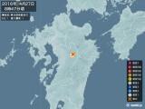 2016年04月27日08時47分頃発生した地震