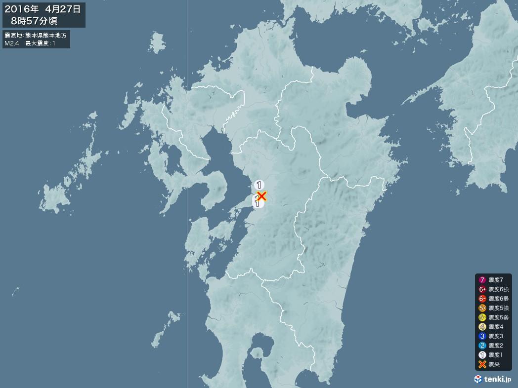 地震情報 2016年04月27日 08時57分頃発生 最大震度:1 震源地:熊本県熊本地方(拡大画像)
