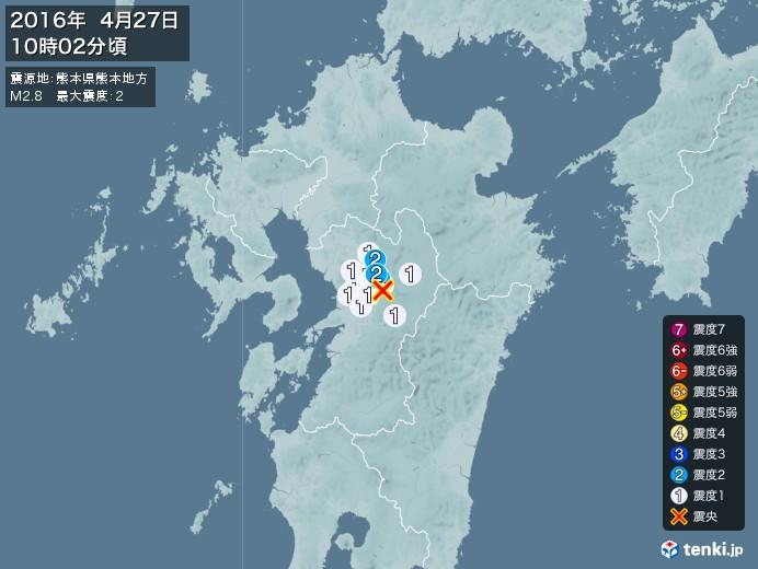 地震情報(2016年04月27日10時02分発生)