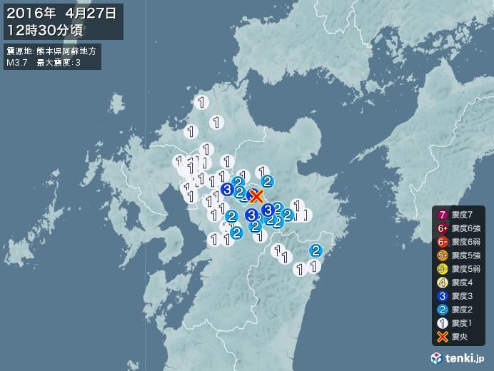 地震情報(2016年04月27日12時30分発生)