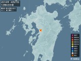 2016年04月27日12時43分頃発生した地震