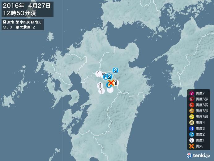 地震情報(2016年04月27日12時50分発生)