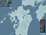 2016年04月27日12時50分頃発生した地震