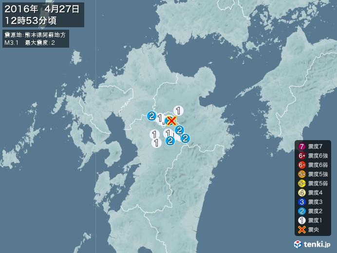 地震情報(2016年04月27日12時53分発生)