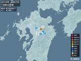 2016年04月27日12時53分頃発生した地震