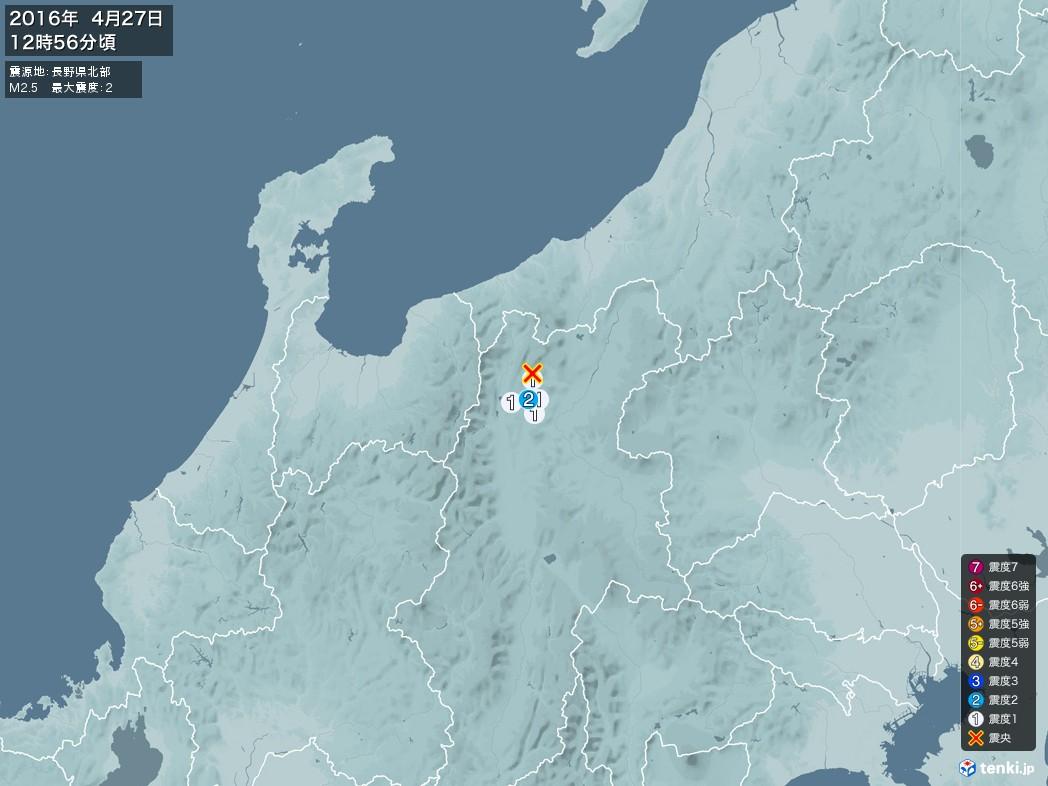 地震情報 2016年04月27日 12時56分頃発生 最大震度:2 震源地:長野県北部(拡大画像)