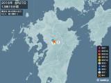 2016年04月27日13時15分頃発生した地震